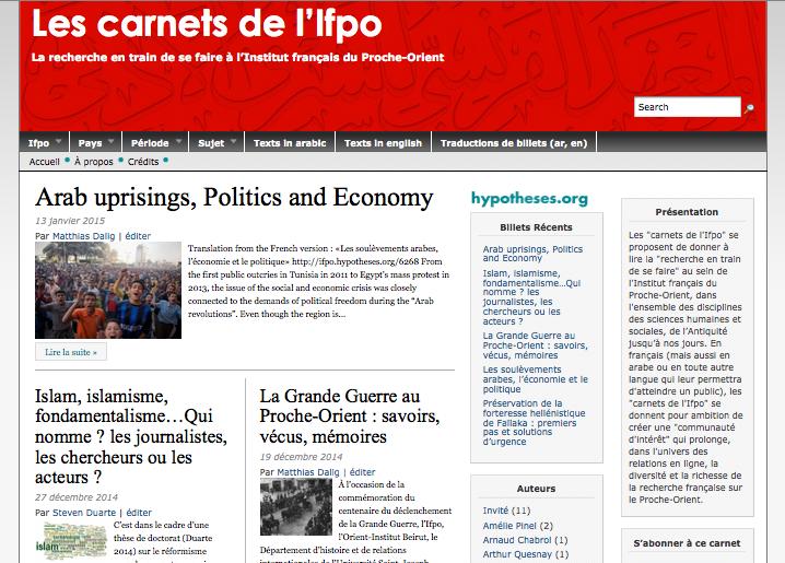 carnets-ifpo-copie-ecran